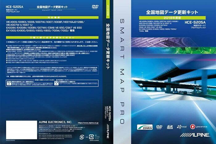アルパイン(ALPINE) SDカーナビ用(X009/X008EX/X008/X007W/X007シリーズ) 2018年度版 地図SDカード HCE-S205A