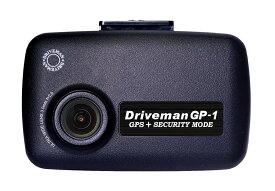 アサヒリサーチ Driveman(ドライブマン) GP-1スタンダードセット 3芯車載用電源ケーブルタイプ 【品番】 GP-1STD