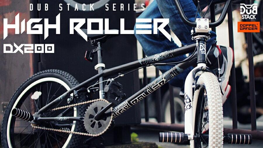 DOPPELGANGER(ドッペルギャンガー) BMX DUB STACKシリーズ HIGHROLLER クルージング[ブラックカモフラージュデザイン] 前後ペグ付属 DX200 4589946135282