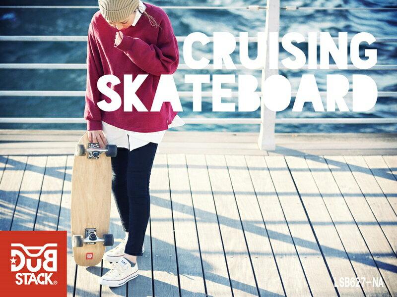DUB STACK(ダブスタック) クルージングスケートボード 27インチ 高品質カナディアンメープル コンプリート Natural LSB627-NA(ナチュラル) 4589946138603