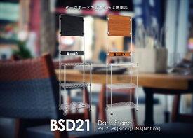 BLITZER ブリッツァー ダーツスタンド ナチュラル BSD21-NA (北海道・沖縄・離島除く)4589946132199