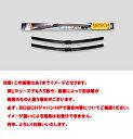 BOSCHジャパン正規品 エアロツイン 2PC A073S 600MM/475MM 右ハンドル車用 BMW E90/E91 パッケージ品番:A073S 長さ:6...