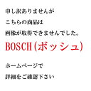 Bosch noimage