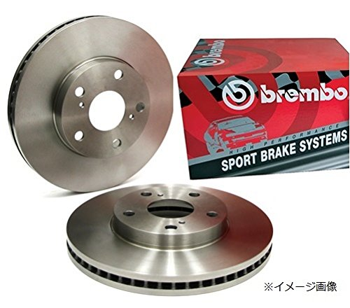 Brembo ブレンボ ブレーキディスク ローター AUDI A4 (B7) (車台8E_5_400001→) 8EALT 05/02〜08/03 リア 08.9136.11 日時・時間指定不可