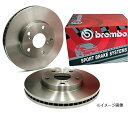 Brembo disc1