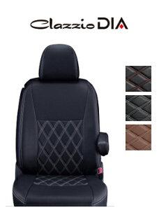 Clazzio/クラッツィオ シートカバー DIA (ダイヤ) スズキ ハスラー H26.1〜 グレード: A 型式: MR31S 定員: 4 ES-6063