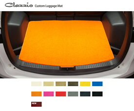 Clazzio/クラッツィオ カスタムフロアマット用 ラゲッジマット(Mサイズ)トヨタアクアH23(2011)/12〜グレード:全車共通※ X-URBAN & Crossover 適合可型式:NHP10定員:5ET-1060-G601