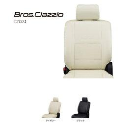 Clazzioシートカバー New Bros ダイハツ ミラココア H21/8〜H24/3 グレード プラスG/プラスX/プラスL 型式 L675S/L685S 定員 4 ED-6500