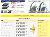 DIXCEL/ディクセルパッド+ローターセットKSスズキワゴンR08/09〜12/09MH23SKS71082-4027