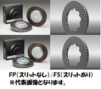 DIXCEL/ディクセル ブレーキディスクローター FS フロント用 ミツビシ LEGNUM レグナム 年式98/8〜00/04 型式EA3W EC3W FS341 6005S 24ウ゛ィエント/24カスタム