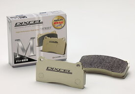 DIXCEL/ディクセル ブレーキパッド タイプM リア左右セット VOLVO C30 2.0e 年式09/03〜13/09 D2CPVMB4204S M355264