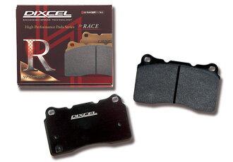 DIXCEL/ディクセル ブレーキパッド タイプRA フロント ホンダ STREAM ストリーム 排気量1700 年式00/10〜06/07 型式RN1 ABSOLUTE 以外 品番RA331140
