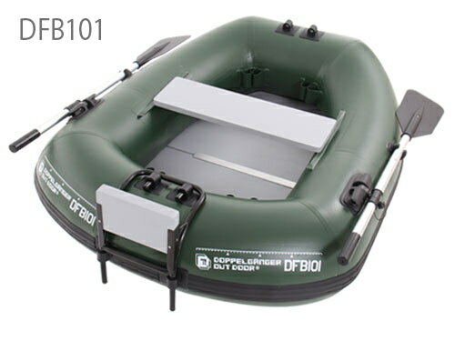 DOPPELGANGER/ドッペルギャンガー バスフローターボートDFB101 ボート・カヌー・カヤック アウトドア 釣り フィッシング バス 1人用 (北海道・沖縄・離島不可) 4582143464056