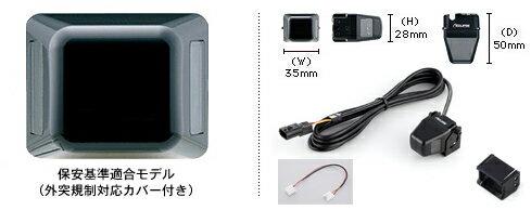 ECLIPSE/イクリプス フロントアイカメラ FEC111(カー用品 カーナビ バックモニター イクリプスカーナビ カメラ イクリプス 車用品 くるま 自動車用 カーパーツ ゼンリン かーなび 経路案内 道案内 ドライブ 車載 クルマ用 ゼンリンデータコム カーグッズ)