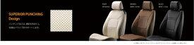 【メーカー直送品】ELDINE シートカバー パンチング (全席分セット) Volkswagen GOLF7ヴァリアント 定員:5名 H26/1- TSIコンフォートラインブルーモーションテクノロジー AUCJZ 商品CD:8781
