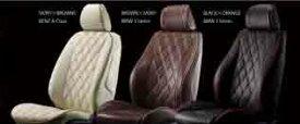 【メーカー直送品】ELDINE シートカバー キルティング (全席分セット) Volkswagen GOLF7ヴァリアント 定員:5名 H26/1- TSIコンフォートラインブルーモーションテクノロジー AUCJZ 商品CD:8781