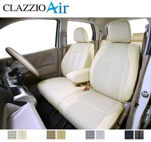 Clazzio/クラッツィオシートカバー Air(エアー) ダイハツ タントカスタム H17/6〜19/12 グレード RS / X / L / VS 型式  定員 4 ED-0671