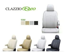 【メーカー直送品】Clazzioシートカバー NEO(ネオ) トヨタ ヴェルファイア(福祉車両) H27/2〜 グレード: 3.5L VL(サイドリフトアップシート装着車)/2.5L V(サイドリフトアップシート装着車) 型式: AGH30W/AGH35W 定員: 7 ET-1527