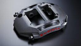 ENDLESS ブレーキキャリパー システムインチアップキット RacingMONO4r(リア専用) 332×30 ニッサン スカイライン BNR32 (純正ブレンボキャリパー装着車) ED5XBNR32V