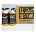 HKS ADD-1 / ADDITIVE DIRECT DRAG 300ml 5304-SA001