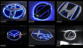 Junack/ジュナック LEDトランスエンブレム フロント トヨタ ヴィッツ 10.12〜 KSP130・NCP130・NSP13・ LTE-T12