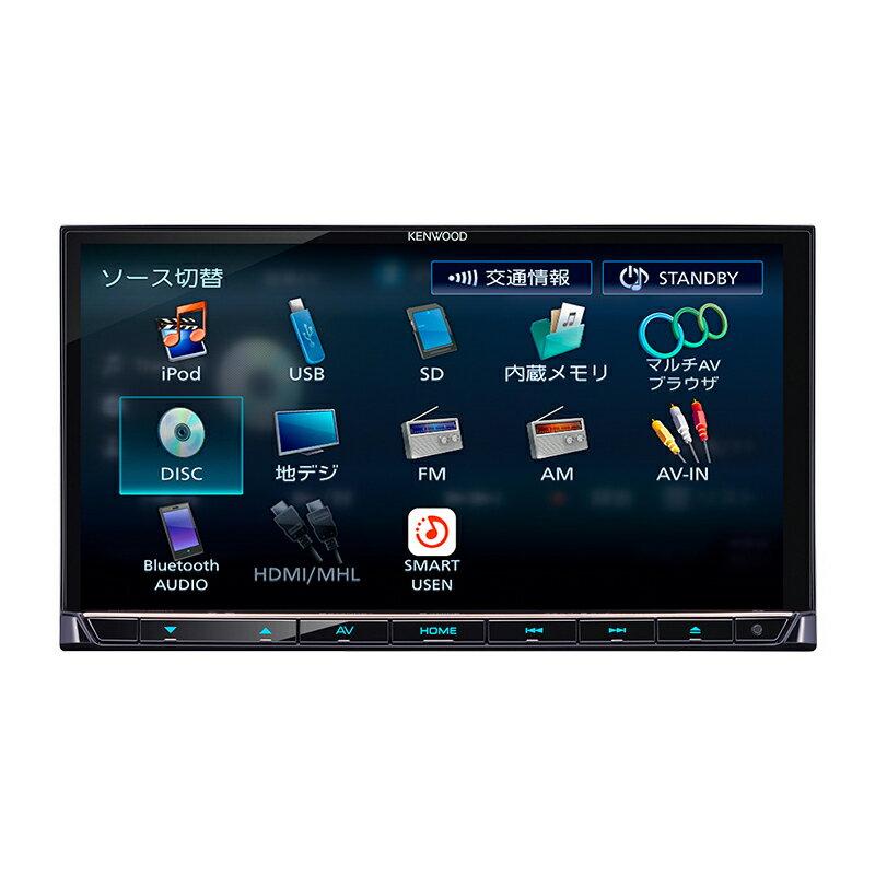 ケンウッド ハイレゾ対応/専用ドライブレコーダー連携 地上デジタルTVチューナー/Bluetooth内蔵DVD/USB/SD AVシステム DPV-7000(アップルカープレイ・アンドロイドオートでカーナビ機能)