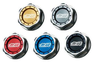 无限的油充填器盖子铝制造红Accord Tourer 0812~15610-XG8-K1S0-R 4527377122877