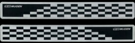 【メーカー直送品】無限 スカッフプレート N-WGN/N-WGNカスタム JH1 JH2 S07A 13/11- 84200-XMG-K0S0
