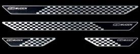 【メーカー直送品】無限 スカッフプレート ブラック フィット・フィットハイブリッド GK・GP5 13/09- 84200-XMK-K0S0-BK