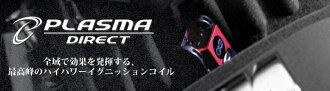 岡田克也專案等離子體直接雷克薩斯 CT200h ZWA10 為 2ZR-FXE H23.1-SD204091R4560177254133 0824 樂天卡司