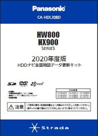 パナソニック 2020年度版HDD全国地図データ更新キット HX800/HX900シリーズ用 CA-HDL208D