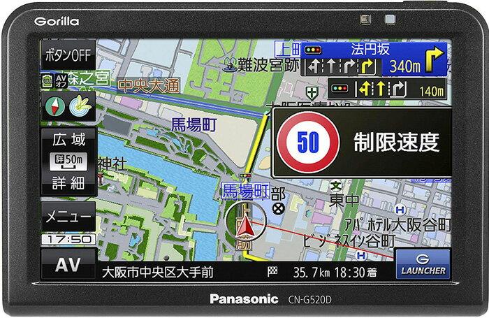 【パーキング解除プラグ付き】パナソニック ポータブルカーナビ ゴリラ CN-G520D 5インチ ワンセグ SSD16GB バッテリー内蔵 PND 2018年モデル CN-G520D