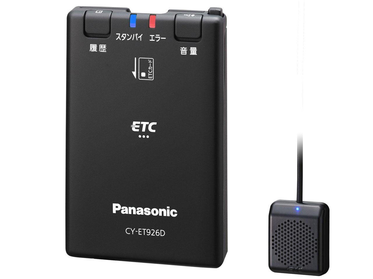 (セットアップ込)パナソニック ETC車載器 CY-ET926D