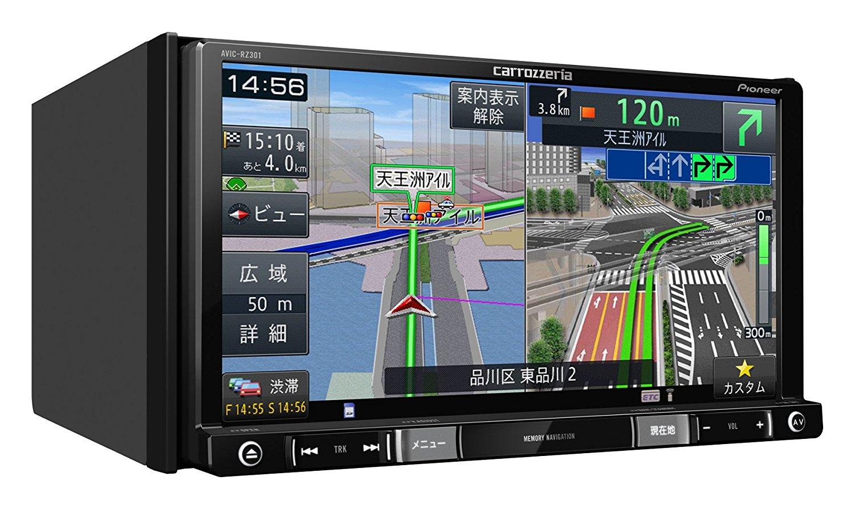 パイオニア 7V型ワイドVGAワンセグTV/DVD-V/CD/SD/チューナー・DSP AV一体型メモリーナビゲーション AVIC-RZ301 4988028384998