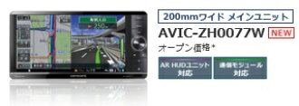 Pioneer carrozzeria HDD navigator AVIC-ZH0077W