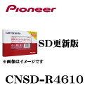 Cnsd r4610