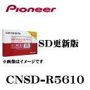Cnsd-r5610