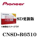 Cnsd r6510