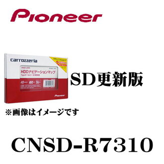 선구자락네비 맵 Type7 Vol. 3・SD지도 갱신 카내비게이션 소프트 CNSD-R7310 4995194004100