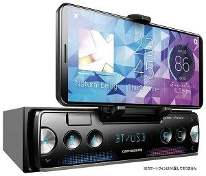 パイオニア Bluetooth/USB/チューナー・DSPメインユニット MVH-7500SC 4988028405907