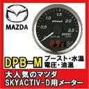 Dpb m 1