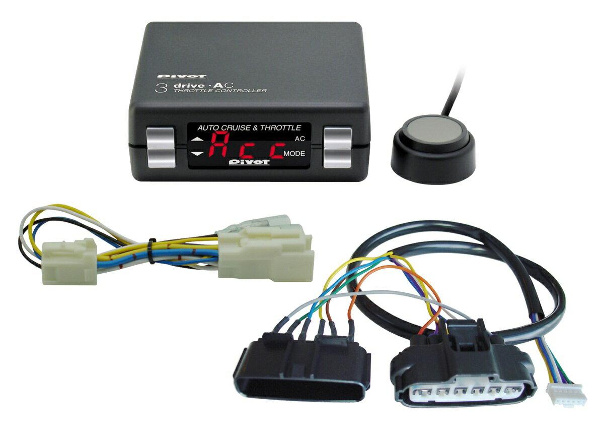 pivot 3-drive AC ハーネスセット (THA+TH-4A+BR-2 ) ストリーム H18.7〜 RN8/9 R20A