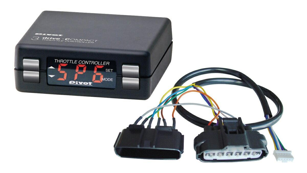 pivot 3-drive COMPACT ハーネスセット (THC+TH-4A ) ストリーム H18.7〜 RN6/7 R18A