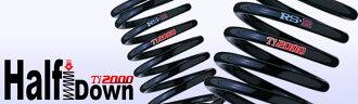 RSR Ti2000 hafudaundaihatsumuvu LA110S KF H22/12~D205THD