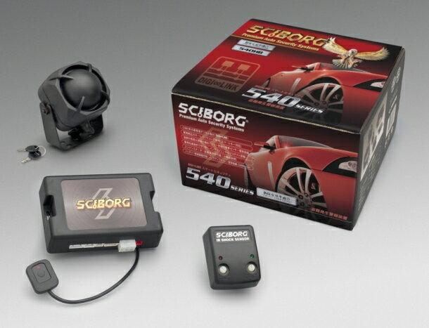 SCIBORG サイボーグ DIGI-LINK スマートセキュリティ ハイグレードモデル 540HB トヨタ エスティマ ACR5 . GSR5 06.01〜 540HB-T014
