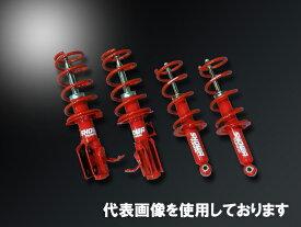 SHOWA TUNING/ショーワチューニング サスペンションキット スバル BRZ(MT車) ZC6 SPORTS V0491-10B-10
