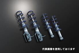 SHOWA TUNING/ショーワチューニング サスペンションキット スバル BRZ(MT/AT車) ZC6 COMFORT V0491-10B-30