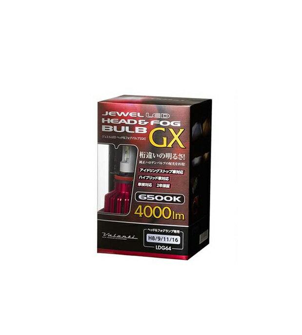 VALENTI ヴァレンティ ジュエルLEDヘッド&フォグGXシリーズ H8/9/11/16 6500K LDG64-H8-65 4580277396298