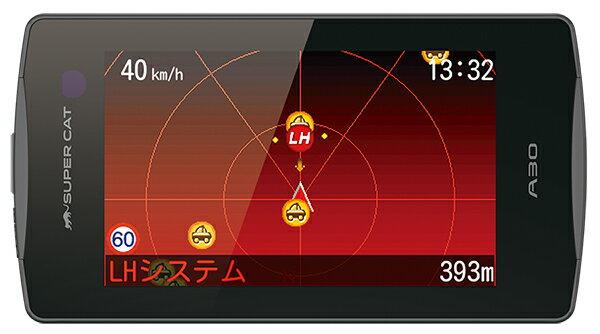 YUPITERU ユピテル 3.2インチMVA液晶アンテナ一体型GPSレーダー探知機 A30 リモコン式 4968543108583