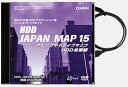 ゴリラ用地図更新ロム HDD JAPAN MAP 15 全国版(USB付) 000766N (カーナビ navi ナビゲーション かーなび ゼンリン カーナビゲ...